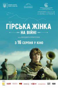 """Poster for the movie """"Woman at War"""""""